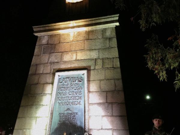 Piemineklis Brīvības cīņās kritušajiem varoņiem Liepājā, Ziemeļu kapsētā. V.Birzes foto.