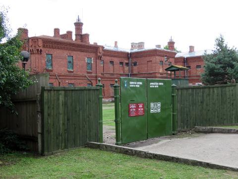 Karostas cietuma ēka