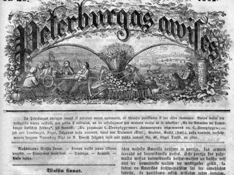 Pēterburgas Avīžu (Nr. 20, 1862) galviņa.