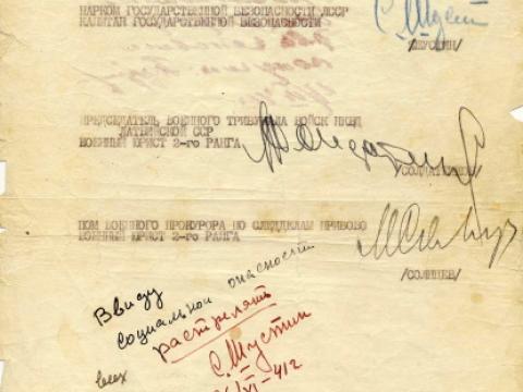 """S. Šustina parakstītā pavēle par """"kontrrevolucionāru"""" nošaušanu."""